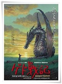 Miyazaki_Tales from Earthsea