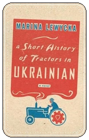 Lewycka_Short History Tractors Ukrainian