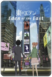 Eden of the East_King of Eden